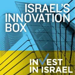 Link to Israel's Innovation Box
