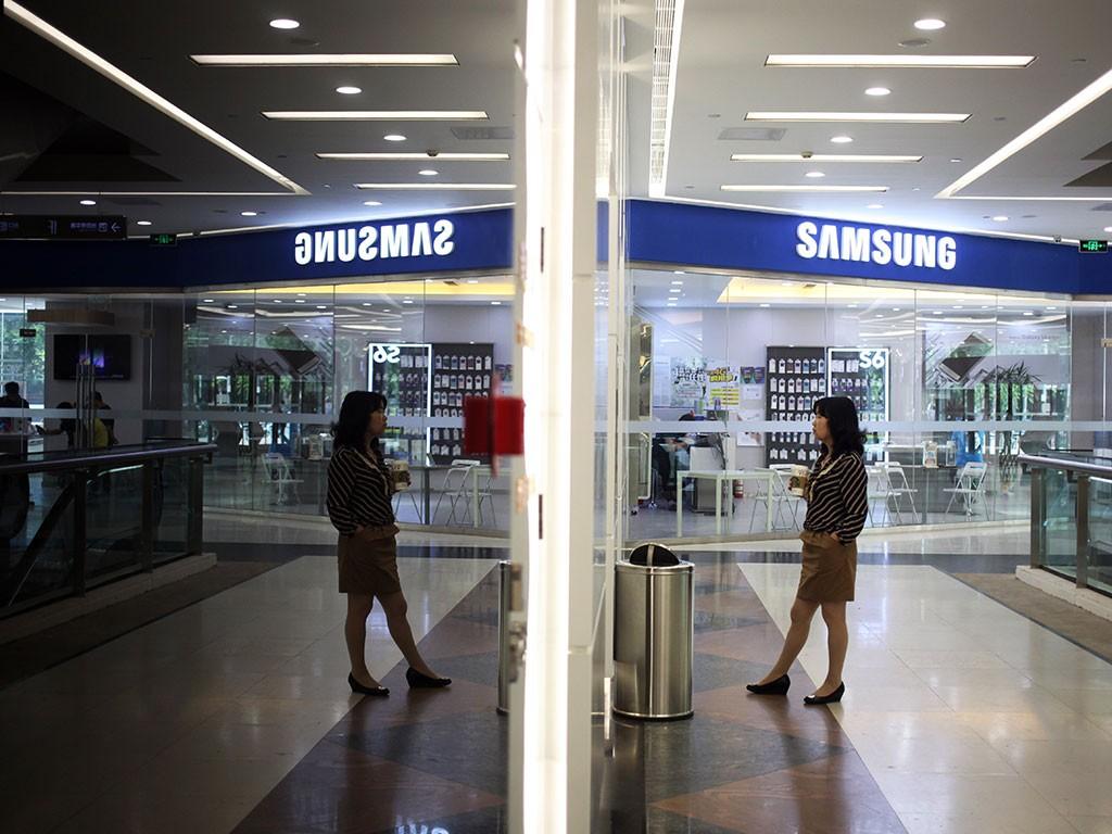 Samsung store in Beijing