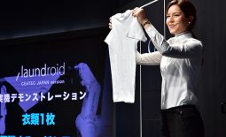 A laundry robot named 'Laundroid' is set to hit shelves early next year amid a $60m investment from Panasonic