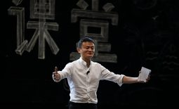 Alibaba has amalgamated online and offline retail operations in China, settling a multi-billion-dollar privatisation deal with Intime Retail
