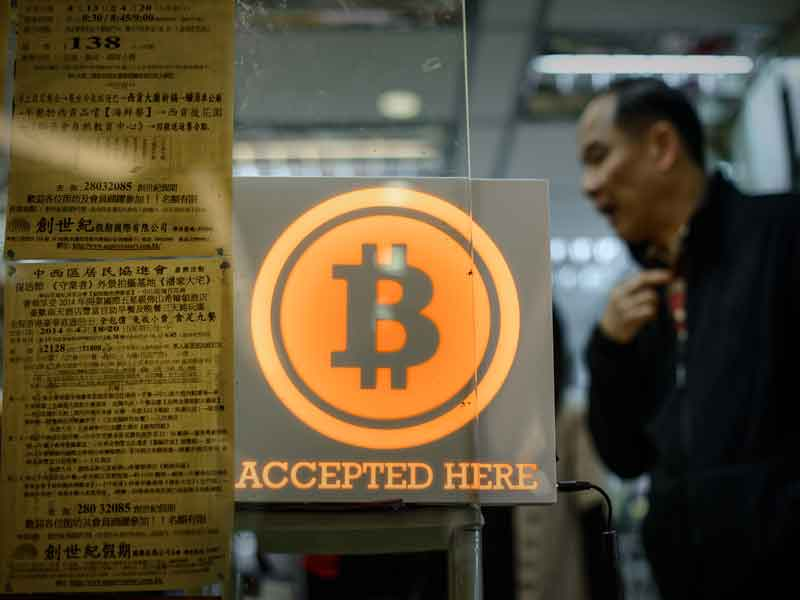 One of China's top three bitcoin exchanges has announced that it will stop trading amid crackdown from authorities