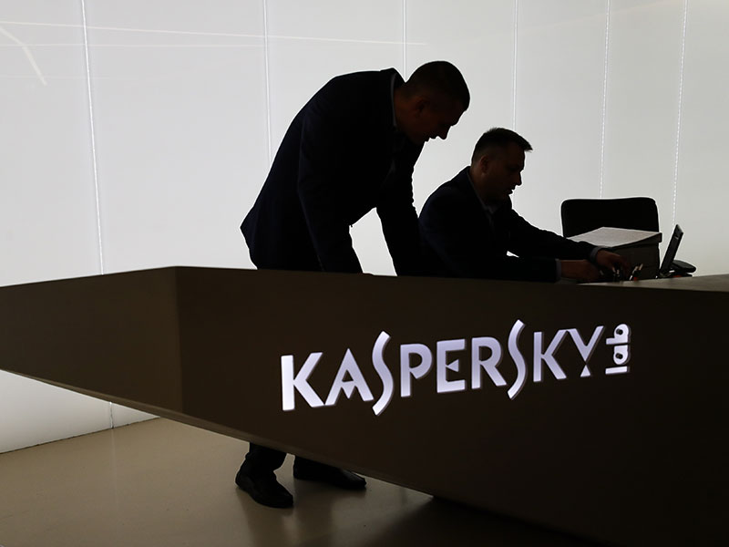 Russian antivirus provider Kaspersky Lab aims to relocate the majority of its operations to Switzerland by the end of next year, as the company seeks to soothe fears that its products are being used to spy on users