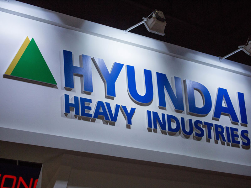 South Korean shipbuilder Hyundai Heavy's acquisition of Daewoo will allow it to increase its global market share to almost 20 percent