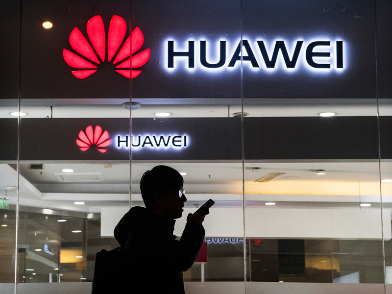 Telecoms giant Huawei has claimed it is controlled by its employees through ownership of virtual shares, disputing accusations of state ownership