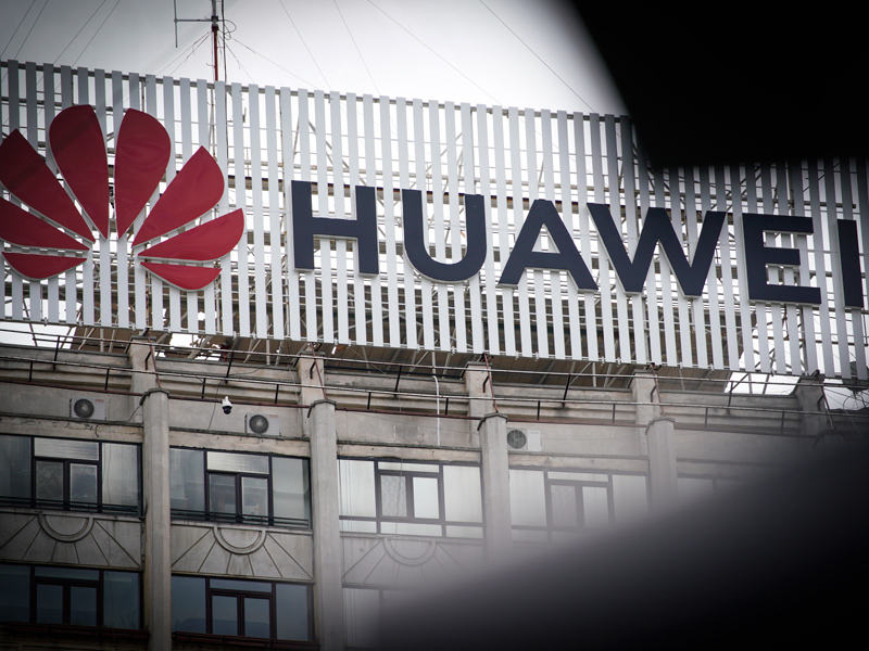 With Huawei struggling to secure 5G contracts overseas, concerns over the firm's closeness to China's ruling Communist Party are far from unfounded